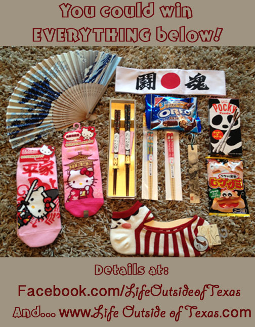 giveaway2-japan