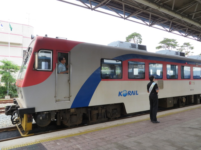 Korail slow train