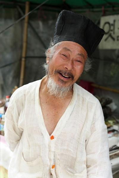 Cheonghak-dong Village