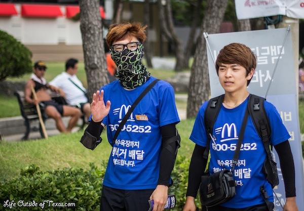 McDonald's Delivery Korea