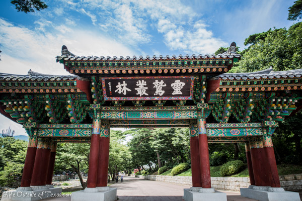 Tongdosa Temple Korea