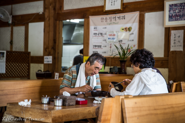 Restaurant at Tongdosa Temple