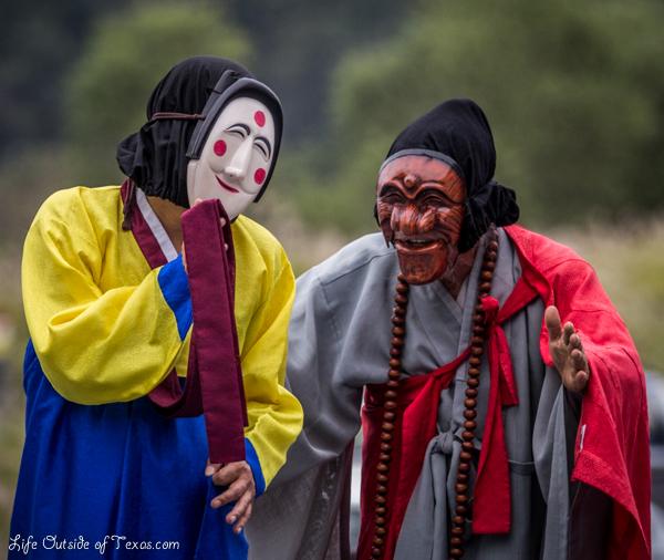Andong Mask Dance Fest...