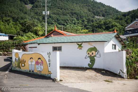 Namhae Korea Art Village