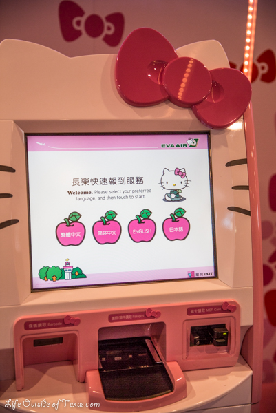 Hello Kitty Jet check in