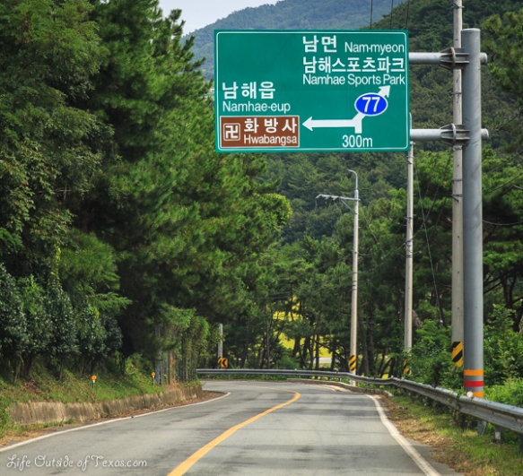 Korean road sign - hangul