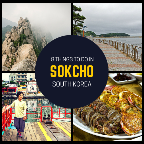 8 Things To Do In Sokcho South Korea
